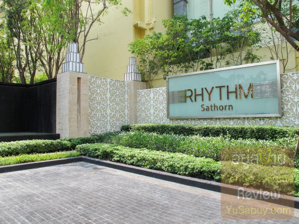 RHYTHM The Slow Collection สาทร - ภาพที่ 205