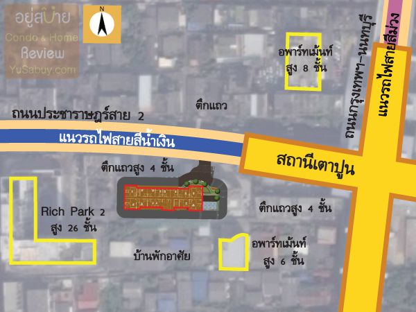Chewathai Interchange