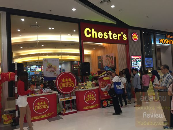 Chester's Central Plaza Westgate