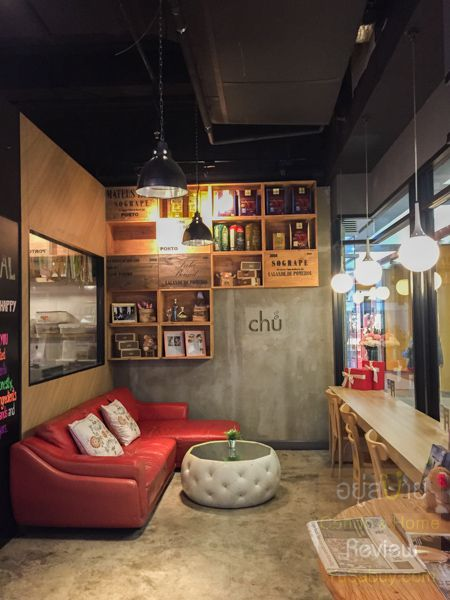 Chu Chocolate Bar & Cafe (ภาพที่ 15)