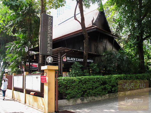 Black Canyon Coffee อโศก