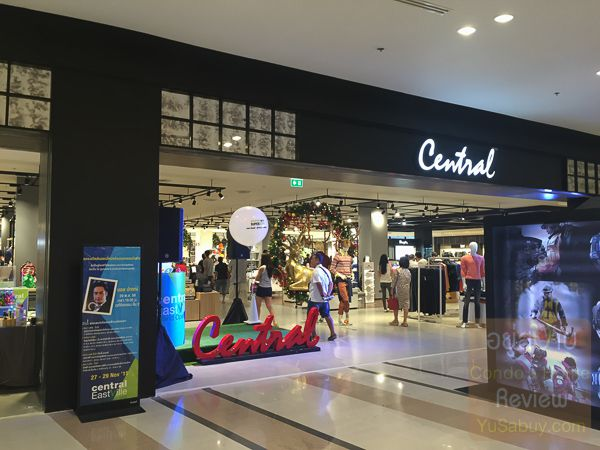 Central Department Store (ภาพที่ 6)