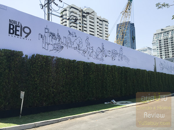 Noble BE19_site (ภาพที่ 01)