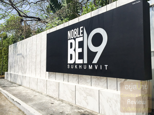 Noble BE19_site (ภาพที่ 02)