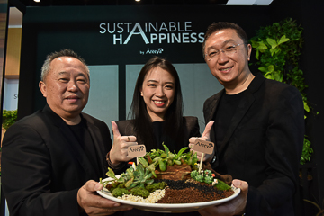 Areeya Sustainable Happiness feature - ภาพที่ 1