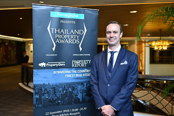 Thailand Property Awards 2016--- (ภาพที่ 2)