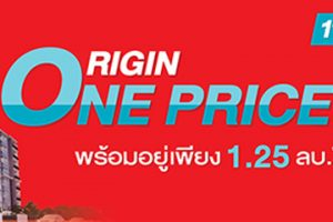 Origin-One-Price