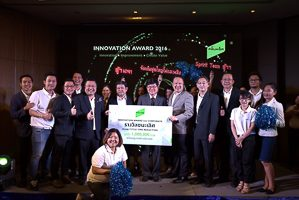 Pruksa Innovation Awards 2016 (ภาพที่ 3)
