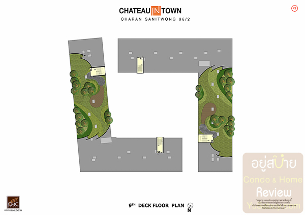 Chateau in town 69-2 ชั้น-1-2