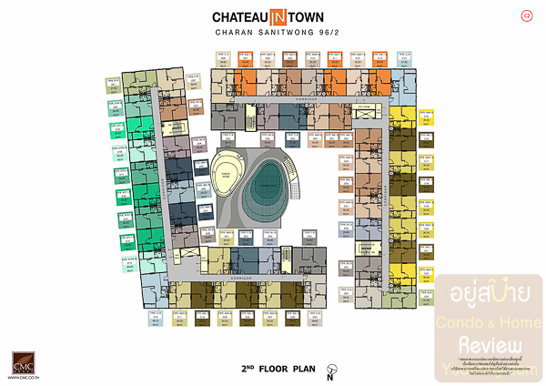 Chateau in town 69-2 ชั้น-2