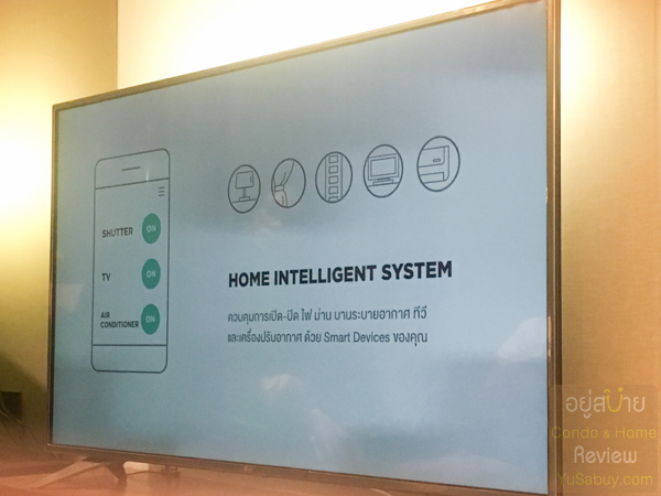 HOME INTELLIGENT SYSTEM MQDC
