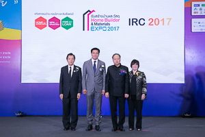 Home Builder & Materials Expo 2017 - (ภาพที่ 7)