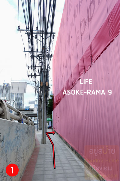 Life-Asoke-Rama-9-Location-5