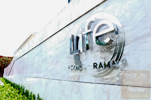 Life Asoke-Rama 9 Sales Office (ภาพที่ 1)