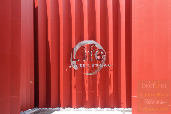 Life Asoke-Rama 9 Sales Office (ภาพที่ 5)