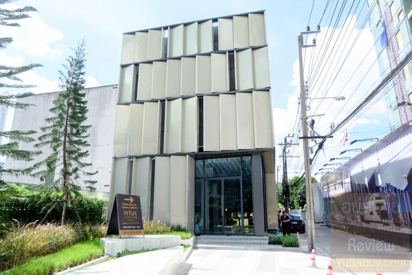 Wish Signature II Midtown Siam - Sales Office (ภาพที่ 1)