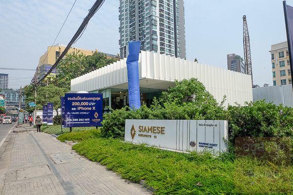 Siamese Exclusive Sukhumvit 42 Sales Gallery - (ภาพที่ 15)