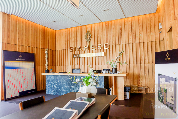 Siamese Exclusive Sukhumvit 42 Sales Gallery - (ภาพที่ 3)