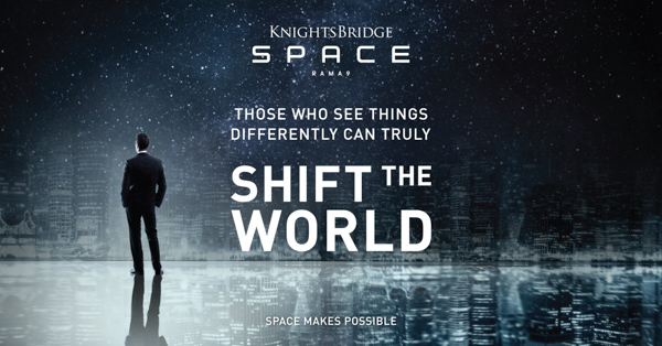 KnightsBridge-Space-Rama-9