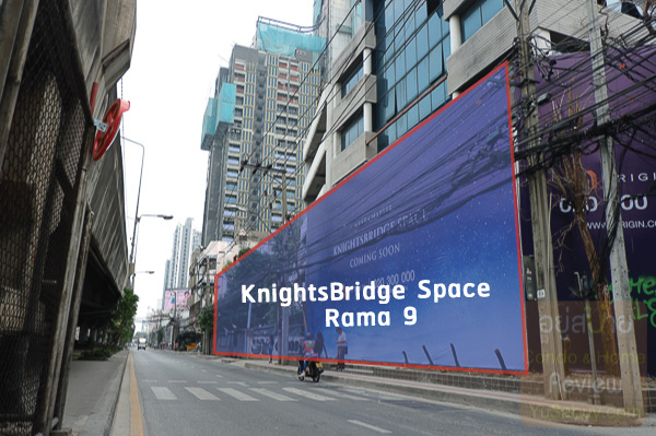 KnightsBridge Space Rama-9