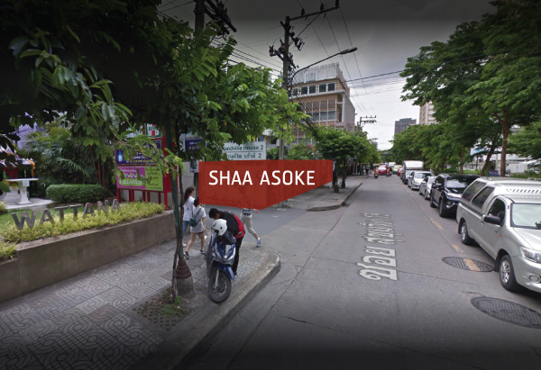 Shaa-Asoke-site-view