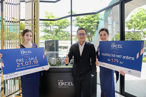 The Excel Ratchada 18 - (ภาพที่ 1)