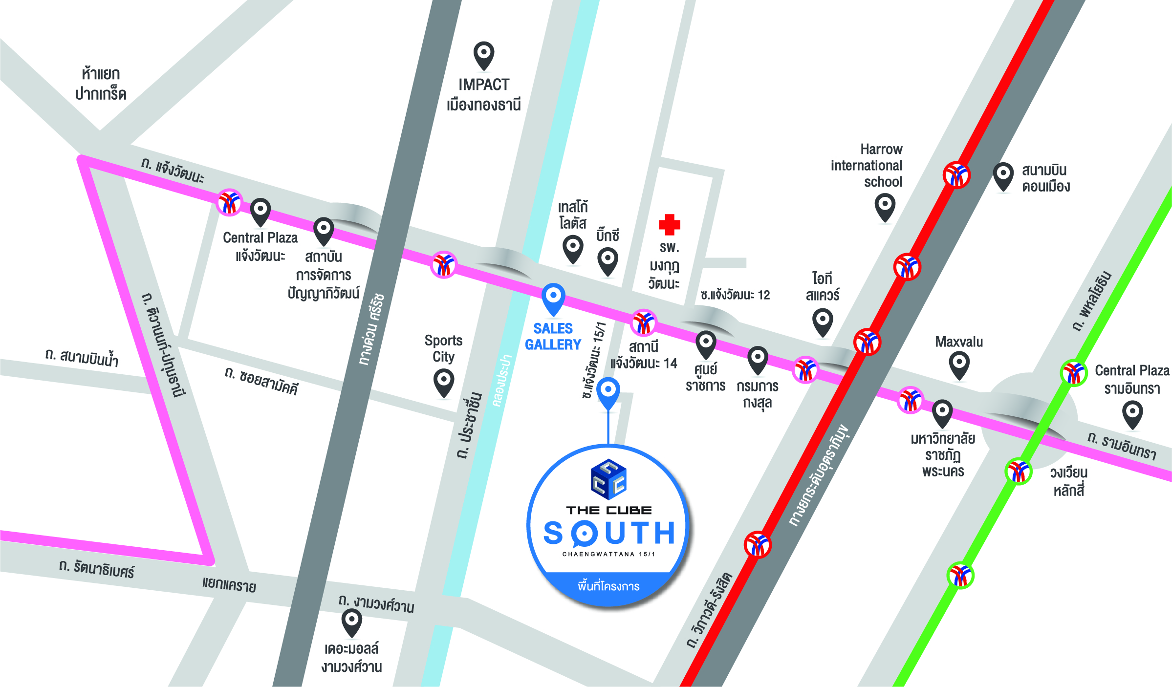 The Cube South แจ้งวัฒนะ 15-1 (Map)