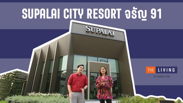 Supalai City Resort จรัญ 91
