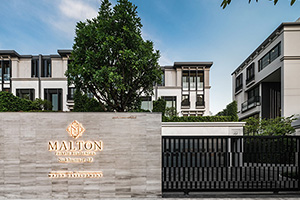 Malton Private Residences