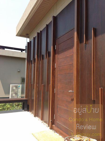 วัสดุ โครงการบ้านสีตวัน Baan Sitawan - ภาพที่ 15