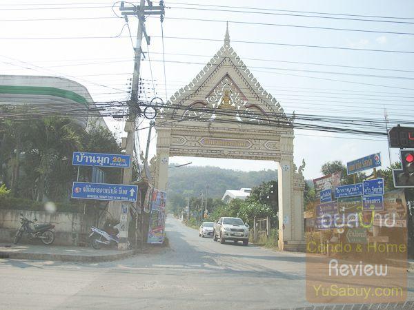 สภาพแวดล้อม โครงการบ้านสีตวัน Baan Sitawan - ภาพที่ 43