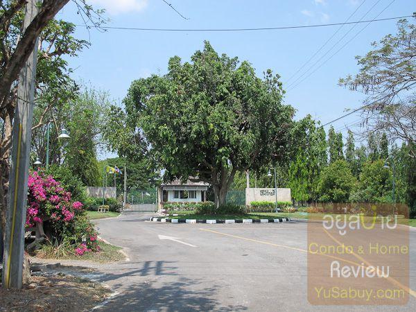 สภาพแวดล้อม โครงการบ้านสีตวัน Baan Sitawan - ภาพที่ 45