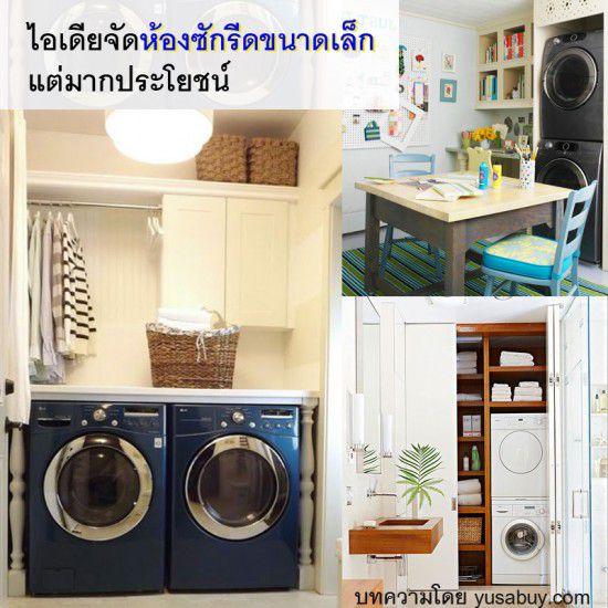 Laundry_FB