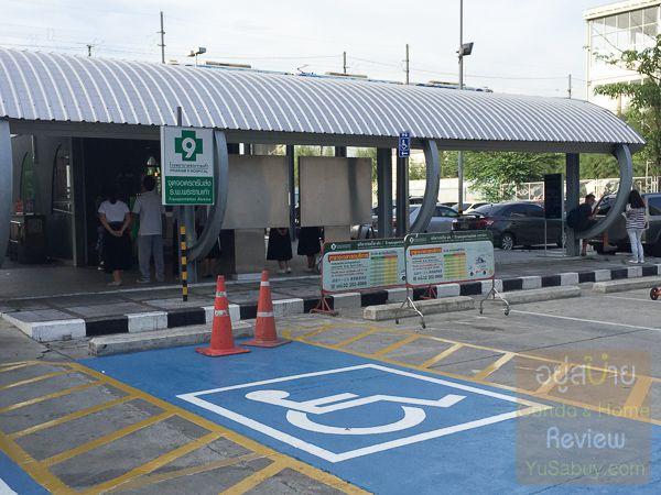 ที่จอดรถ MRT เพชรบุรี