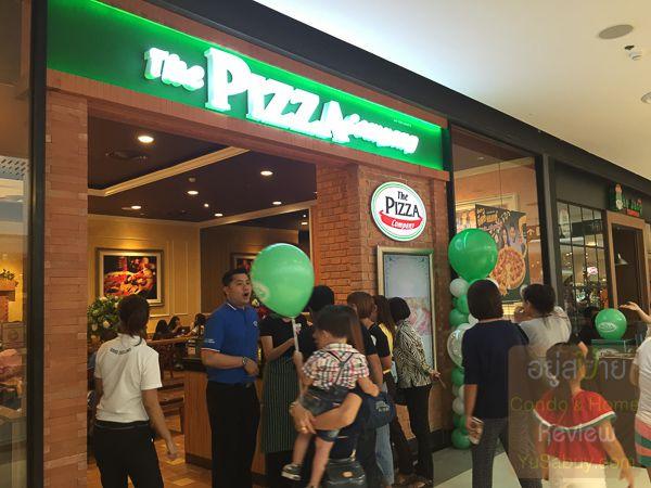 The Pizza Company Central Plaza Westgate ร้านอาหาร