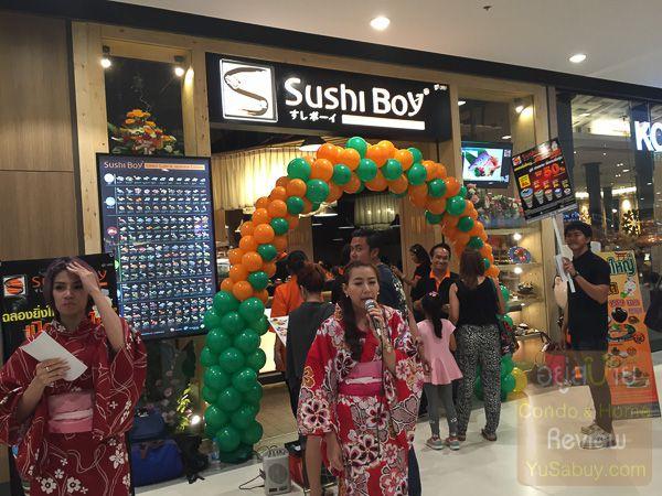 Sushi Boy Central Plaza Westgate ร้านอาหาร