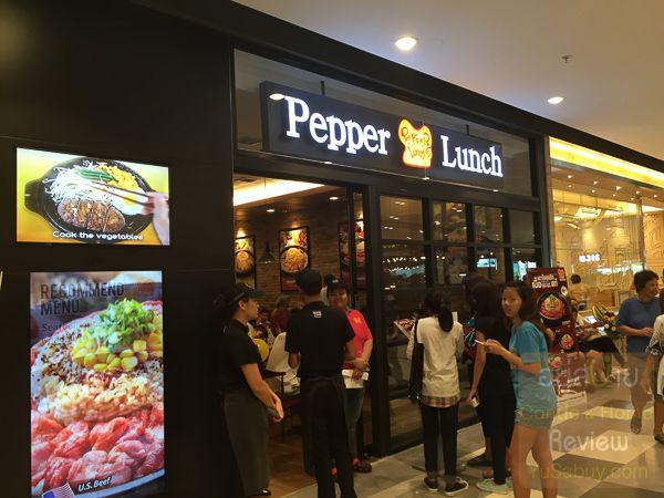 Pepper Lunch Central Plaza Westgate ร้านอาหาร