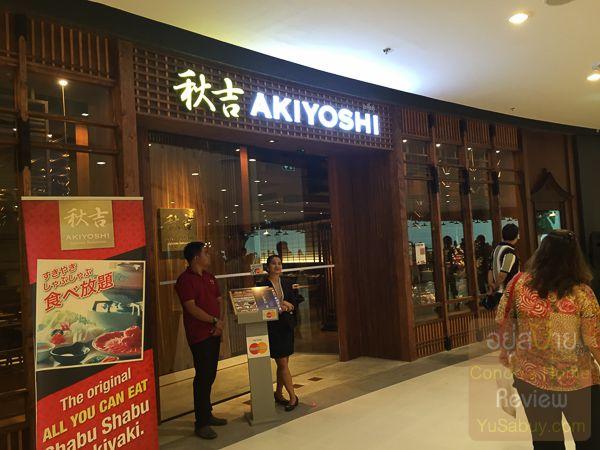 Central Plaza Westgate ร้านอาหาร (ภาพที่ 21)
