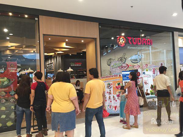 TUDARI Central Plaza Westgate ร้านอาหาร
