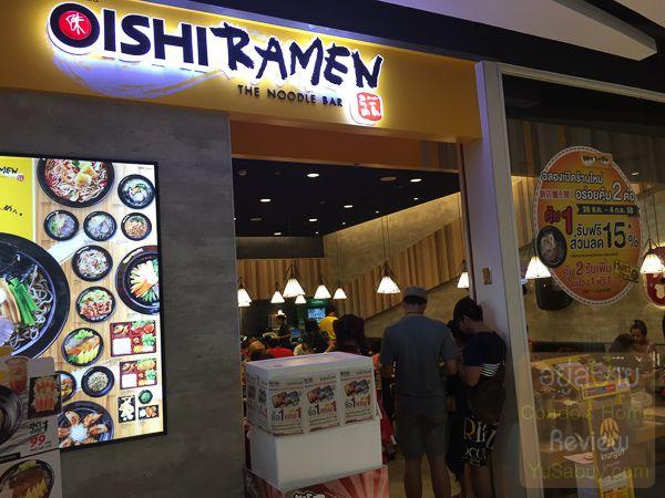 OISHI Ramen (โออิชิ ราเมง) Central Plaza Westgate ร้านอาหาร