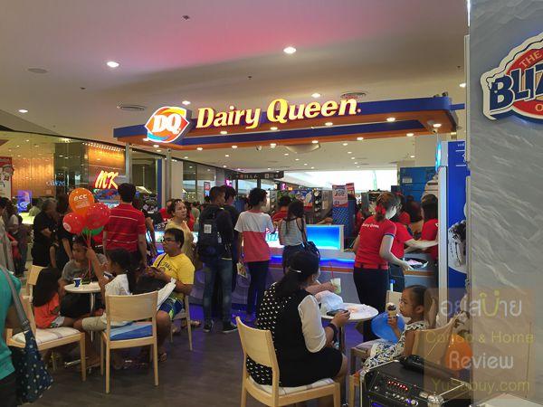 Daily Queen (DQ แครี่ ควีน) Central Plaza Westgate ร้านอาหาร