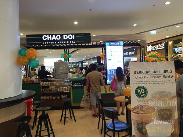 กาแฟชาวดอย (CHAO DOI) Central Plaza Westgate ร้านอาหาร