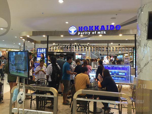 HOKKAIDO Central Plaza Westgate ร้านอาหาร