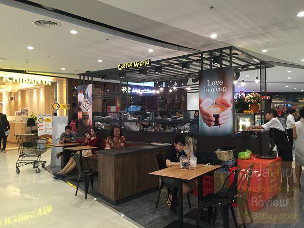 Coffee World Central Plaza Westgate ร้านอาหาร