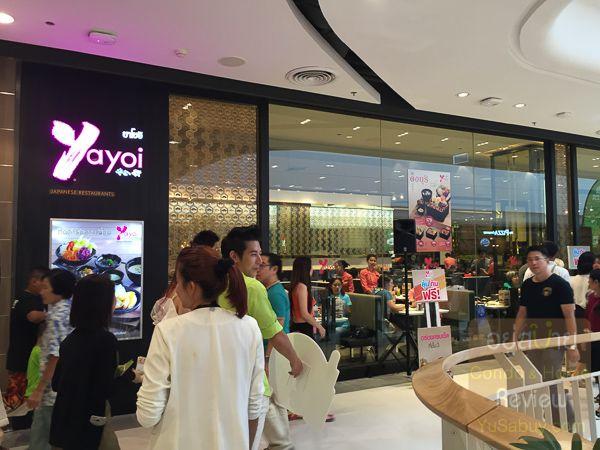 YAYOI (ยาโยอิ) Central Plaza Westgate ร้านอาหาร