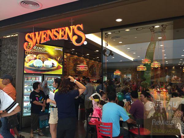 Swensen'S (สเวนเซ่น) Central Plaza Westgate