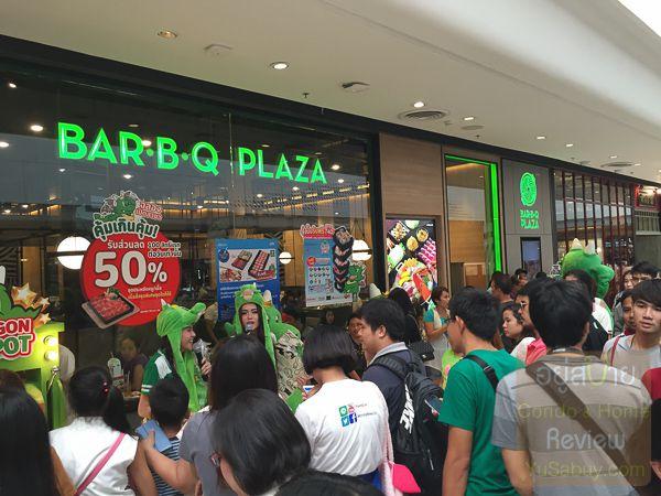 บาบีคิวพลาซ่า (BAR B Q PLAZA) Central Plaza Westgate