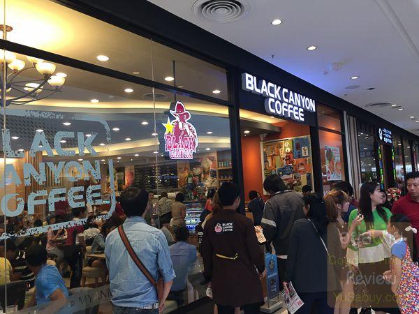 Black Canyon Coffee Central Plaza Westgate ร้านอาหาร