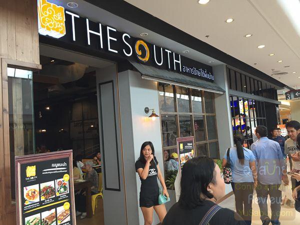 The South อาหารปักษ์ใต้ Central Plaza Westgate ร้านอาหาร