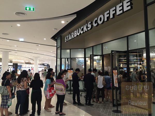 STARBUCKS COFFEE Central Plaza Westgate